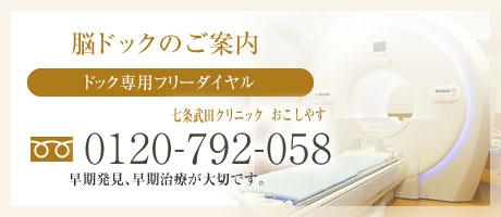 075-312-7002